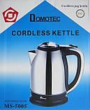 Электрический чайник Domotec dt805, фото 6