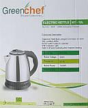 Електричний чайник Greenchef, 1500Вт, фото 2
