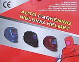 Зварювальна маска Auto Darkening, фото 2