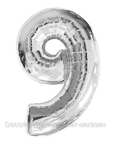 """Цифра фольгированная """"9"""", СЕРЕБРО  ~ 90-100 см (40 дюймов), фото 2"""