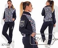 Спорткостюм из двунитки - бомбер с косыми карманами и вставкой цветного джинса плюс прямые штаны, 1 цвет