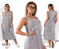 Платье-баллон миди из коттона фигурной выкройки без рукавов с карманами на лифе, 2 цвета