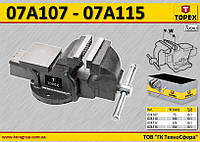Тиски слесарные W-125мм,  TOPEX  07A112