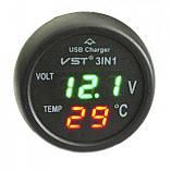 Цифровой авто термометр с вольтметром VST-706, фото 2