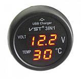 Цифровой авто термометр с вольтметром VST-706, фото 5