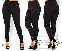Леггинсы с высокой посадкой из ткани джинс-стрейч (диагональ) с жемчужинами и стразами, 1 цвет