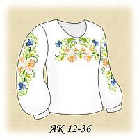 Заготовка для вишивки дитячої сорочки