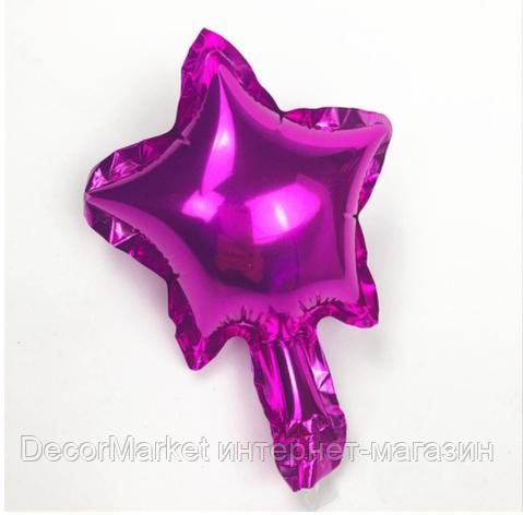Шар звезда фольгированная, ФУКСИЯ (МАЛИНОВАЯ)  - 13 см (5 дюймов), фото 2