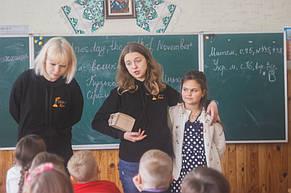 Квест в школе для 2-го класса и Даши, 8 лет 28.11.18