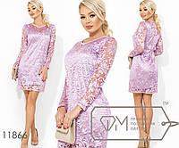 Потребительские товары  Женское платье вышивка в Украине. Сравнить ... 394e1c1fc1d3f