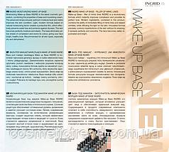 База під макіяж Заповнювач мімічних зморшок Ingrid Cosmetics Make-Up Base Reducing Wrinkles&Міміс30мл Польща, фото 3