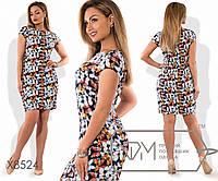 Платье-футляр мини приталенное из стрейч вискозы в пол-проймы и круглым вырезом, 2 цвета