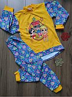 Детская пижама для девочки с начесом Лол  98-140 р, детские пижамы для девочек оптом от производителя, фото 1