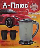 Автомобильный электрический чайник А-Плюс  Ek1518, фото 2