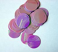 Упаковка пайеток. Плоские, круглые, 19 мм, 5 грамм, сиреневые