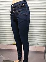 Женские джинсы AMN с корсетом темно-синего цвета