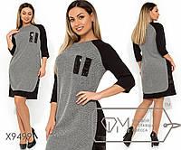 Платье полуприталенного кроя комбинировано из двух тканей основа тр. вязка, встаки креп дайвинг, 1 цвет