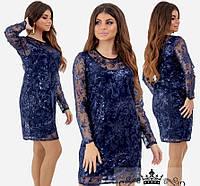 Платье нарядное  в расцветках 26261, фото 1