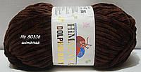 Нитки пряжа для вязания велюровая плюшевая DOLPHIN BABY Долфин Беби № 80336 - шоколад