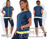 Костюм-двойка с бриджами из двунитки с накатом и кофточкой из летнего принтованного джинса с аппликацией, 1 цв