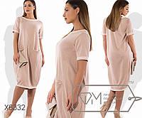 Платье-баллон миди из трикотажа с люрексом с окантовкой выреза-лодочки, коротких рукавов, зауженного подола и врезными карманами на поясе X8332
