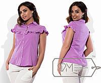 018782dc9a68db0 Рубашка-блузка приталенная из поплина стрейч с поперечной оборкой на лифе,  переходящей на короткие