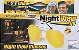 Антибликовые очки ночного видения Night View Glasses, фото 3