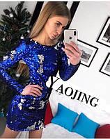 Платье нарядное хамелеон в расцветках  3479, фото 1