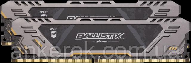 Оперативна пам'ять Crucial 16 GB (2x8GB) DDR4 3000 MHz Ballistix Sport (BLS2K8G4D30CESTK)