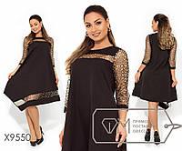 Платье-миди с кокеткой и рукавами 7/8 из сетки с аппликацией звёзды и асиметричным подолом по лицевой, 1 цвет