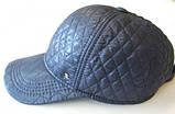Бейсболка утеплённая из стёганной плащёвки серая,чёрная,синяя 56-58-60, фото 2