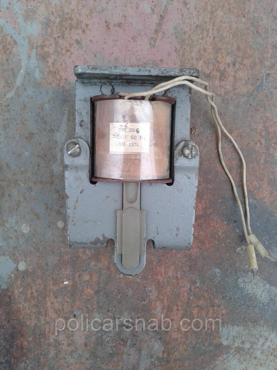 Электромагнит ЭМ 33-61361-00-У3  220В