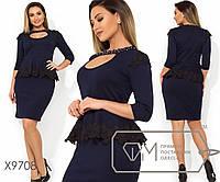 Платье из французского трикотажа с баской, кружевом, жемчужинами у горловины и вырезом на декольте X9708