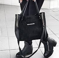 Женская сумка в стиле Michael Kors черная