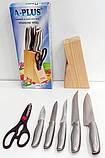 Набор ножей А-Плюс  KF-1006 (7 предметов), фото 3