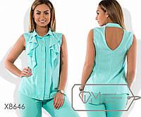Блуза прямого кроя из твила без рукавов с оборкой от горловинки вдоль лифа, потайной застежкой и вырезом на спинке X8646