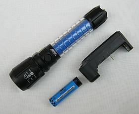 Ручний ліхтар Police BL-9880 1000W