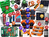 🔥24пр. Набор инструментов INTERTOOL 46в1 ET-6046 (ключи рожковые HT1203,ящики,органайзеры,фонарии и д.р.)