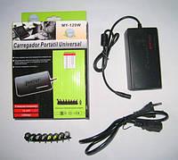 Адаптер универсальный для laptop 120W, Универсальное зарядное для ноутбуков, Зарядка в авто для ноутбуков