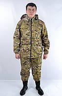 Охотничий костюм с капюшоном мультикам