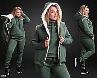 Утепленный спортивный женский костюм тройка  кофта высокий ворот, штаны и  жилетка на меху, af64427e1da