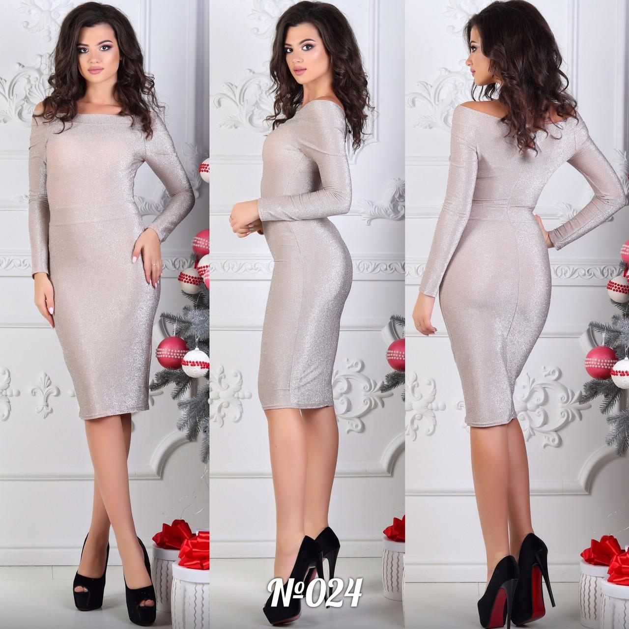 Платье нарядное в расцветках 3482  Интернет-магазин модной женской одежды  оптом и в розницу . Самые низкие цены в Украине. платья женские от