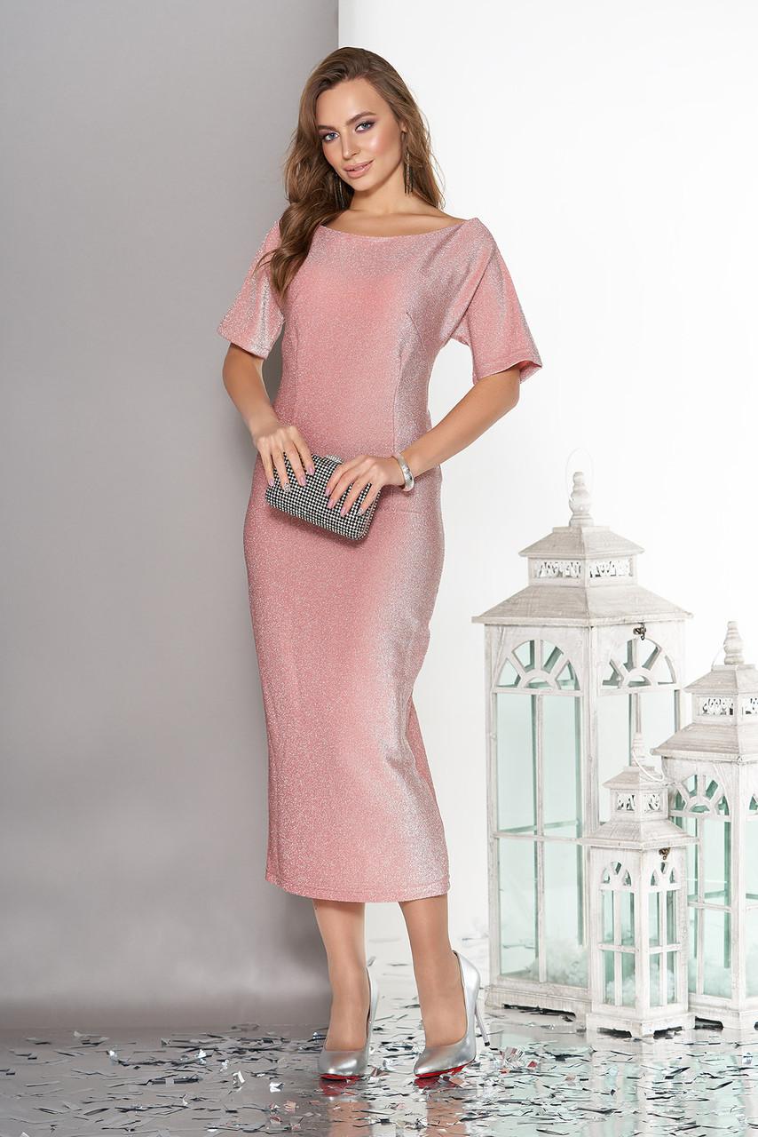 Длинное вечернее платье с люрексом розовое