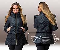 Куртка-трапеция из стёганой плащёвки на синтепоне 200 на молнии с воротом-стойкой и отделкой кружевом, 1 цвет