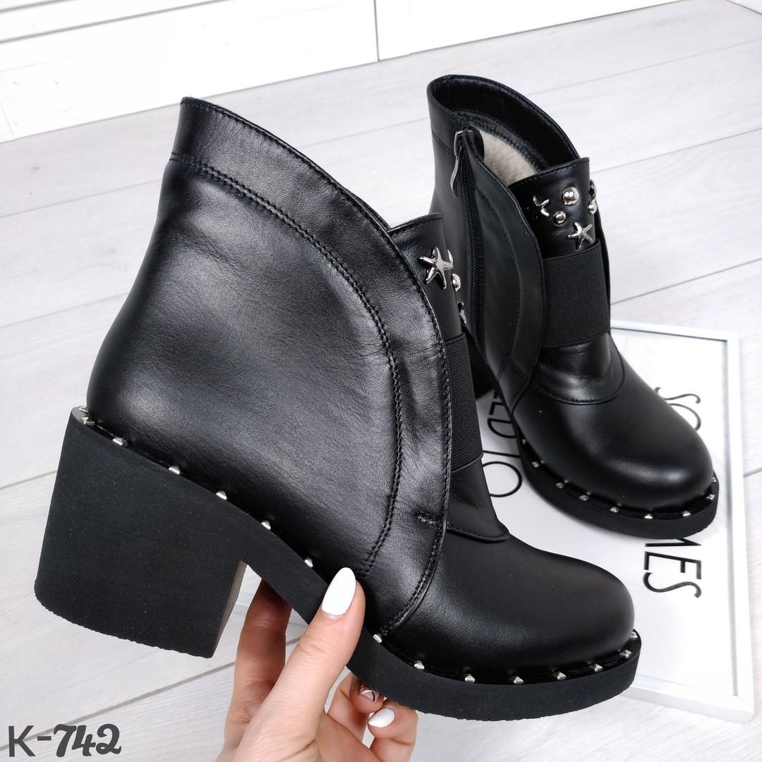 Ботинки -Favor-натуральная кожа