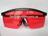 Красные очки для лазерного нивелира Stark 290050010.76