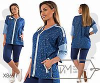 Костюм-двойка с бриджами из двунитки и кофточкой из принтованного летнего джинса с рукавом реглан, 1 цвет