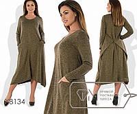 Платье-трапеция миди из трикотажной вязки с круглым вырезом, двойным задним запахом на пуговице, 2 цвета