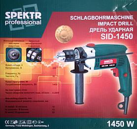 Дриль ударний електрична Spektr Sid-1450