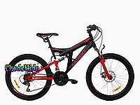 """Двухподвесный горный велосипед Azimut Power D 24"""" ( 17 рама)"""